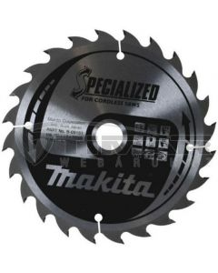 Makita Saw Blade Specialized B-09232 165x20mm